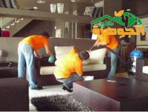 شركة تنظيف منازل بالمدينة المنورة رخيصة