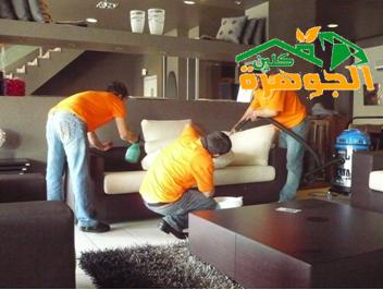 شركة-تنظيف-منازل-بالمدينة-المنورة